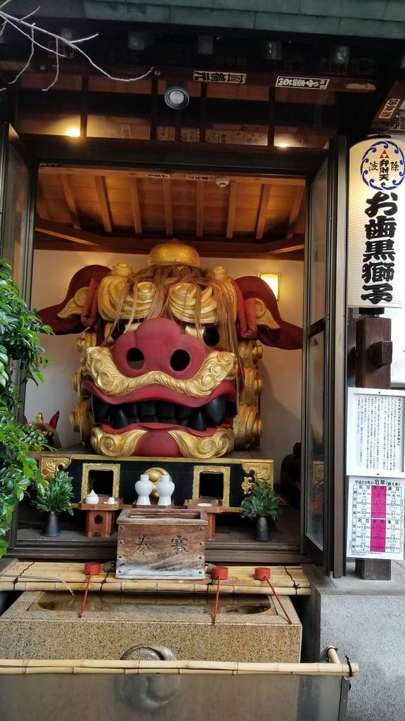 波除稲荷神社の狛犬