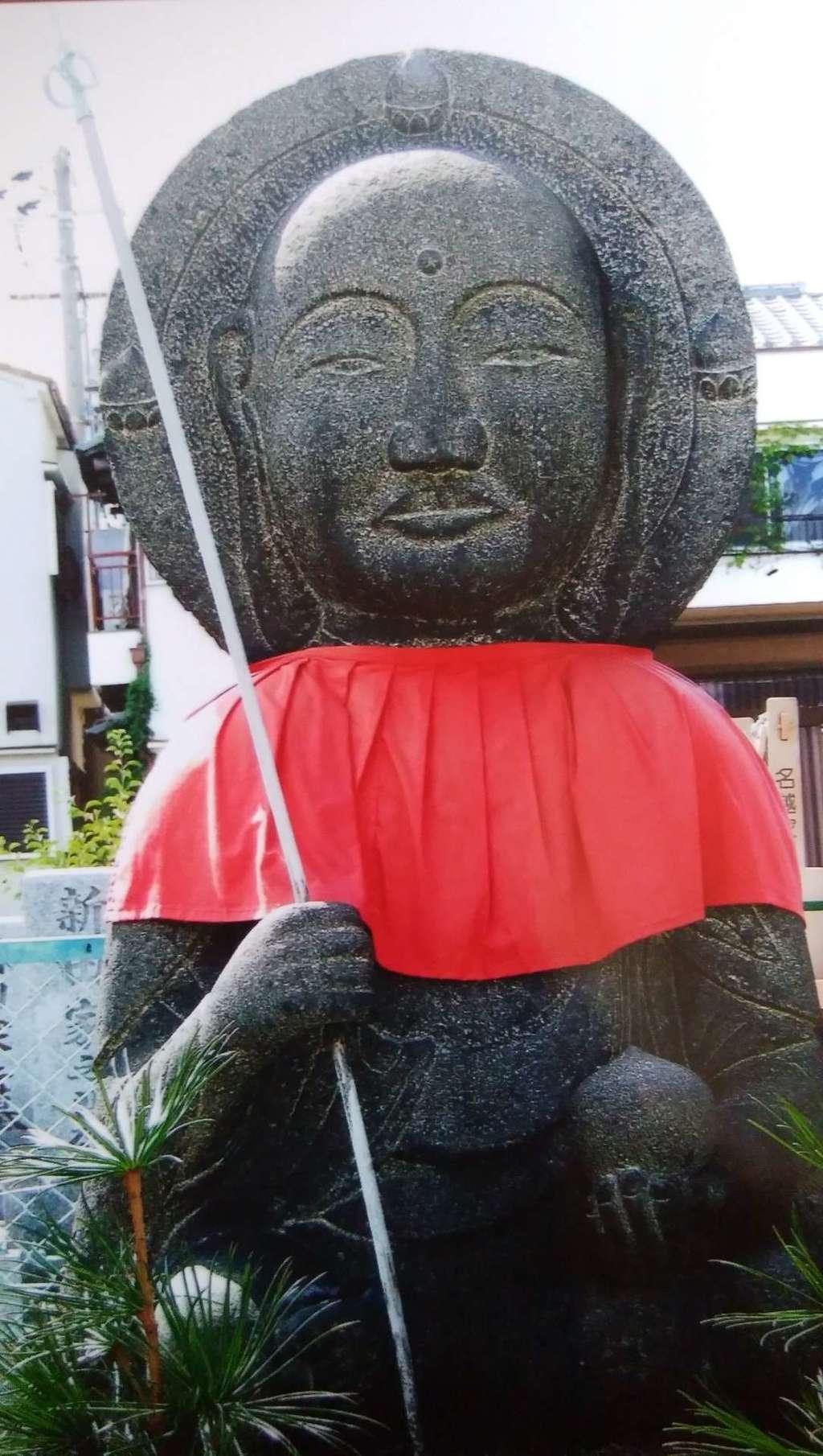 富光寺の地蔵