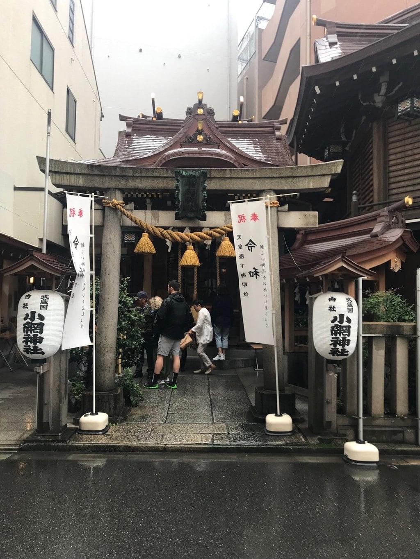 小網神社の鳥居