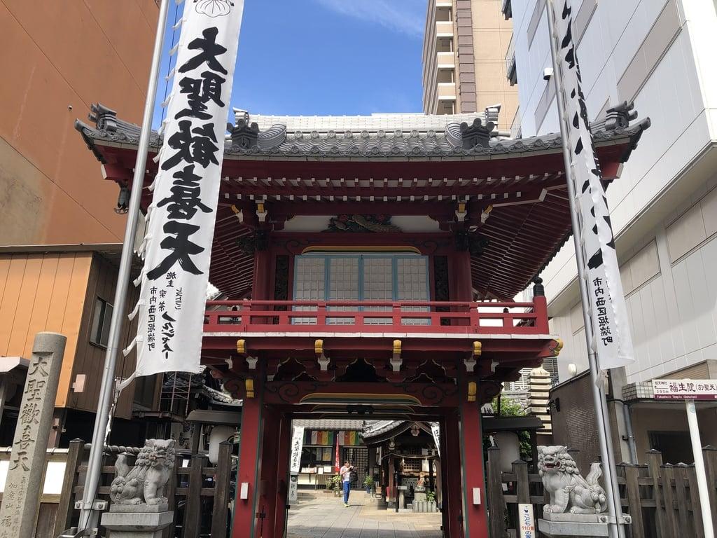 福生院(愛知県)