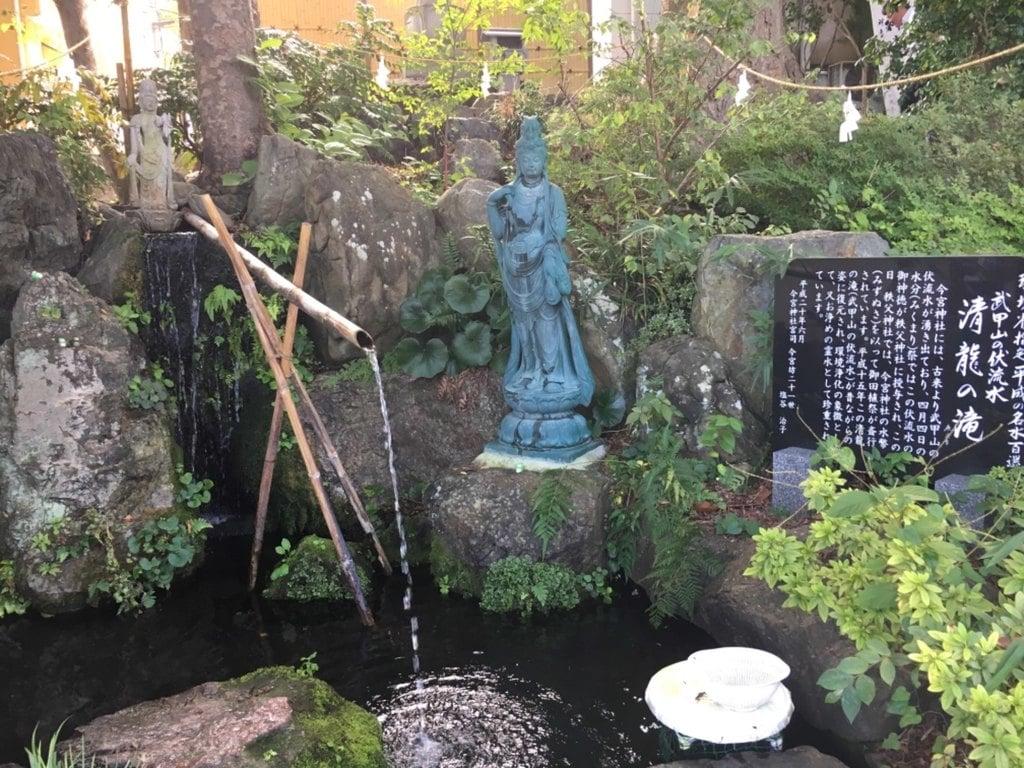 秩父今宮神社の庭園