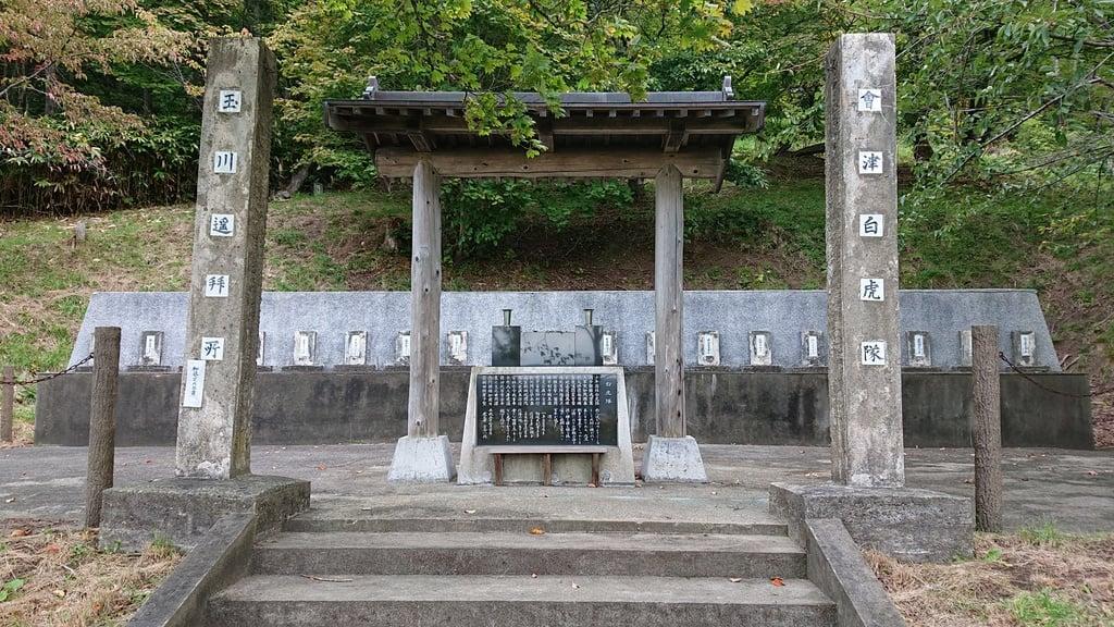 玉川神社の鳥居