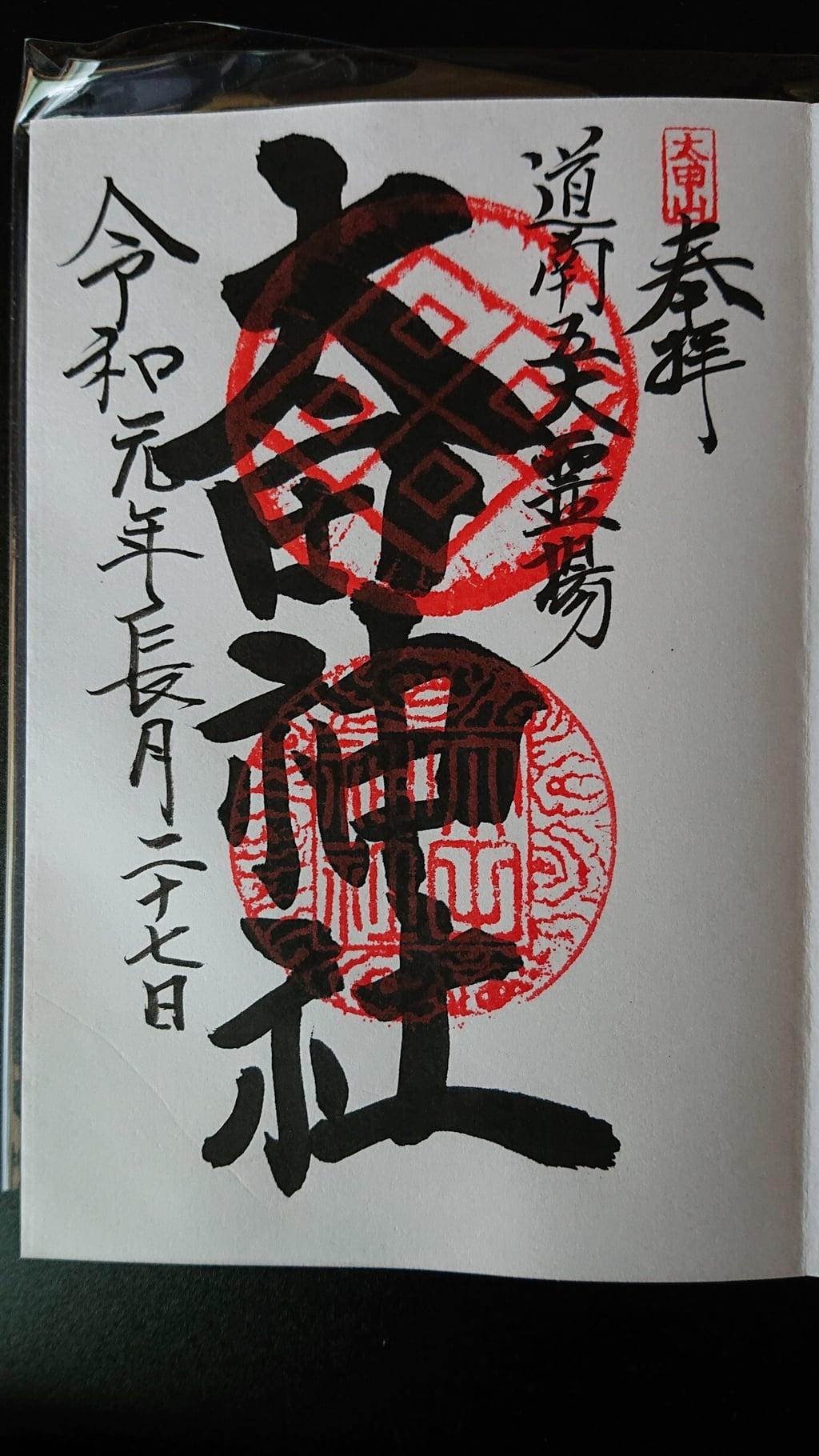 太田神社(拝殿)(北海道)