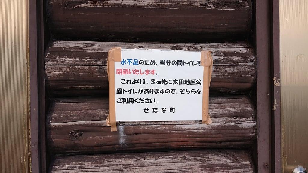 太田神社(拝殿)の建物その他