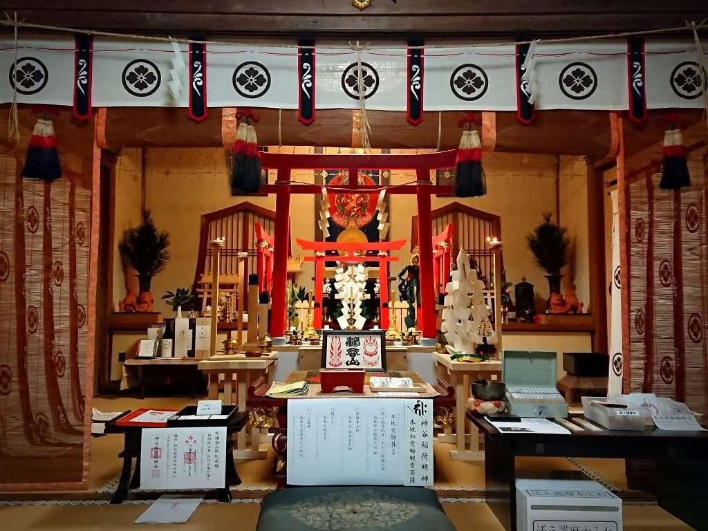 神谷稲荷明神社(兵庫県)