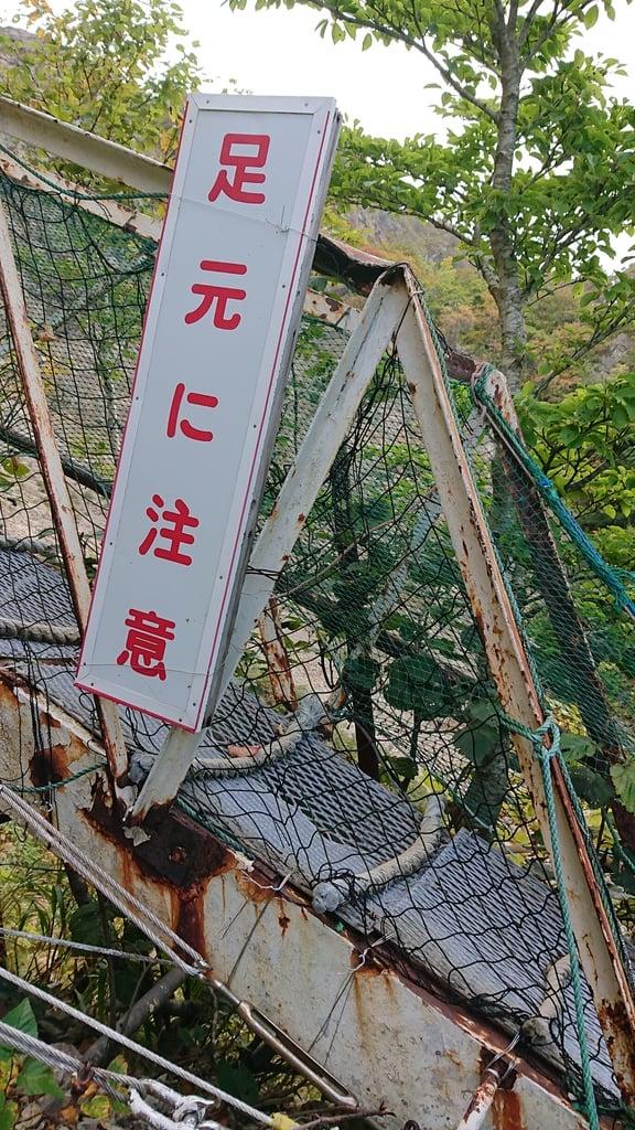 太田神社(本殿)(北海道)