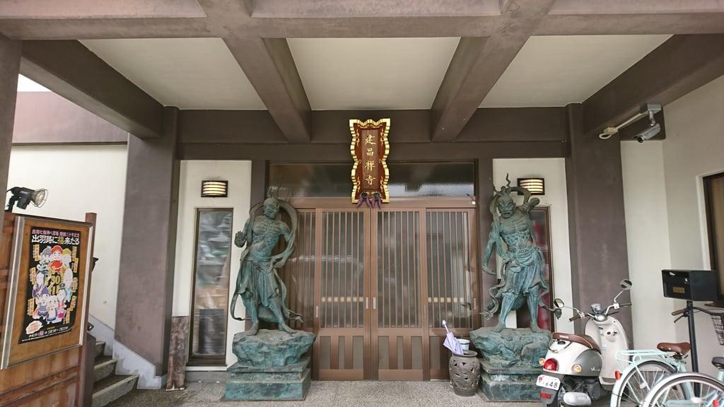 建昌寺(山形県)