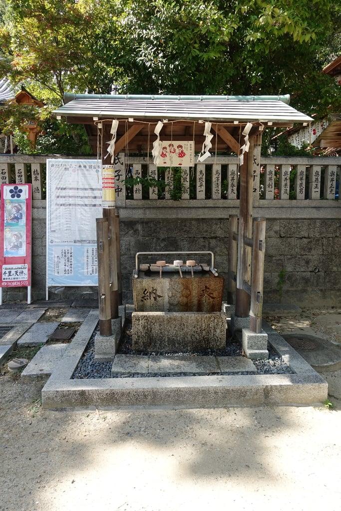 上新田天神社の手水