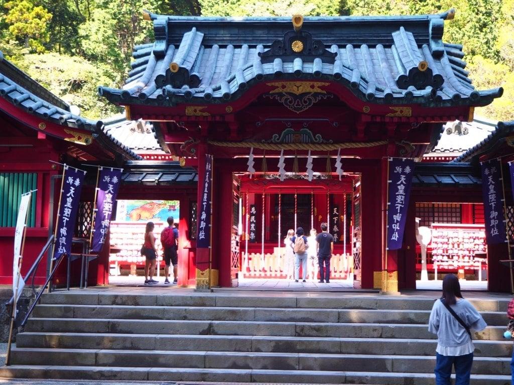 箱根神社の山門