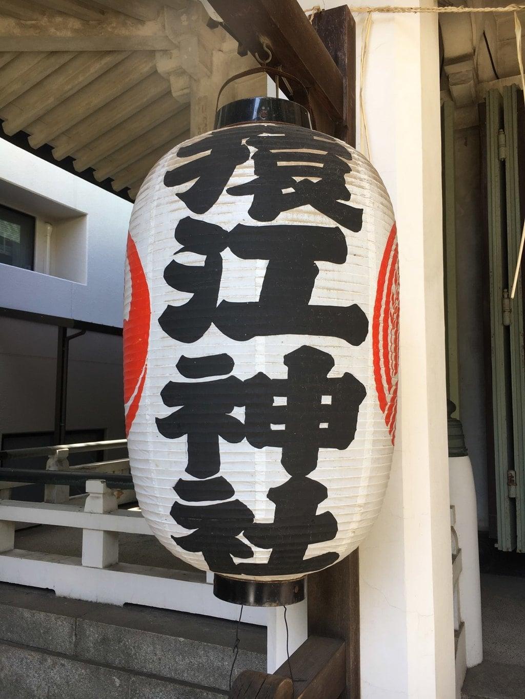猿江神社の建物その他