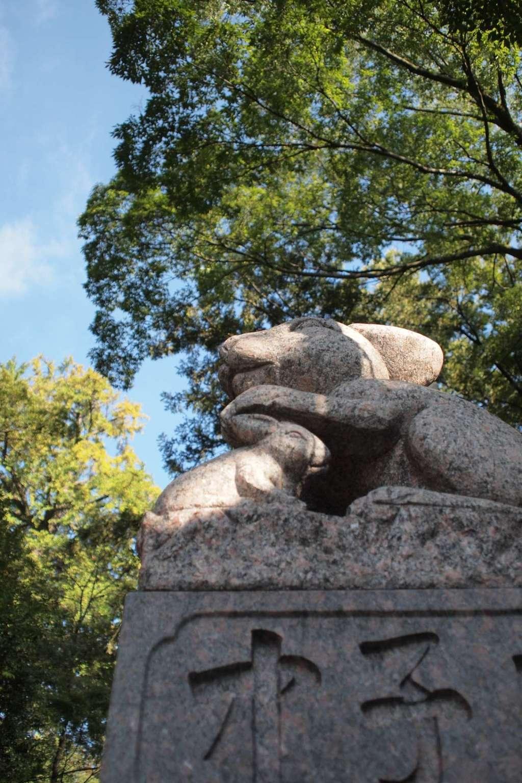 調神社の狛犬