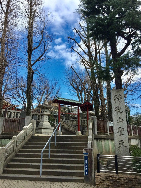 待乳山聖天(本龍院)の建物その他