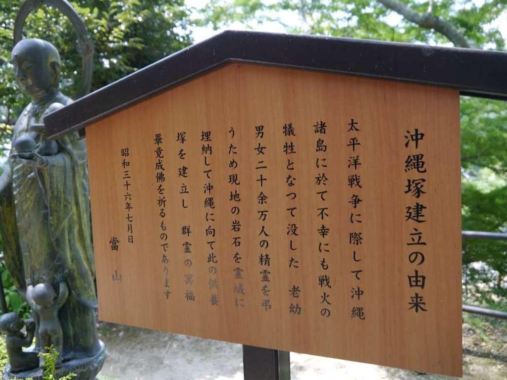 笠森寺の歴史