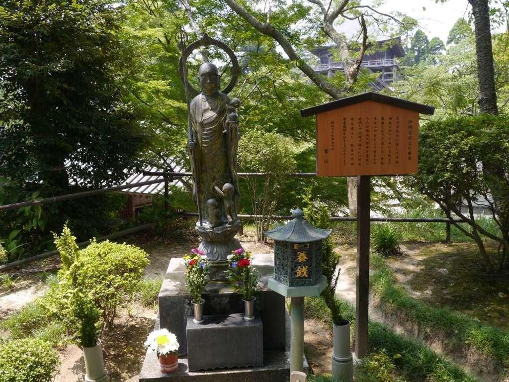笠森寺の仏像