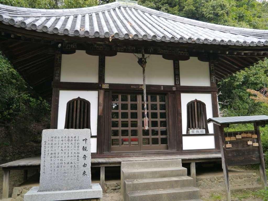 安岡寺の建物その他