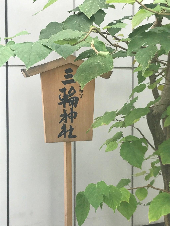 ギンザコマツ三輪神社(東京都)