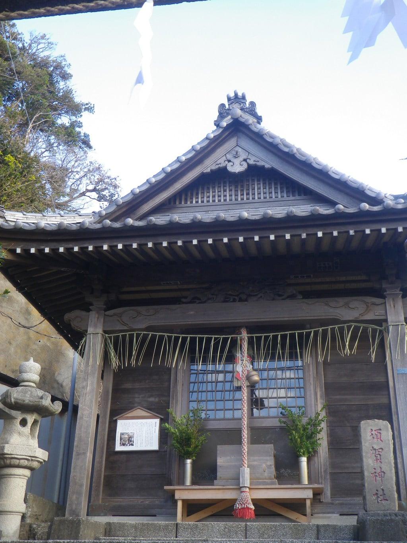 須賀神社(神奈川県)