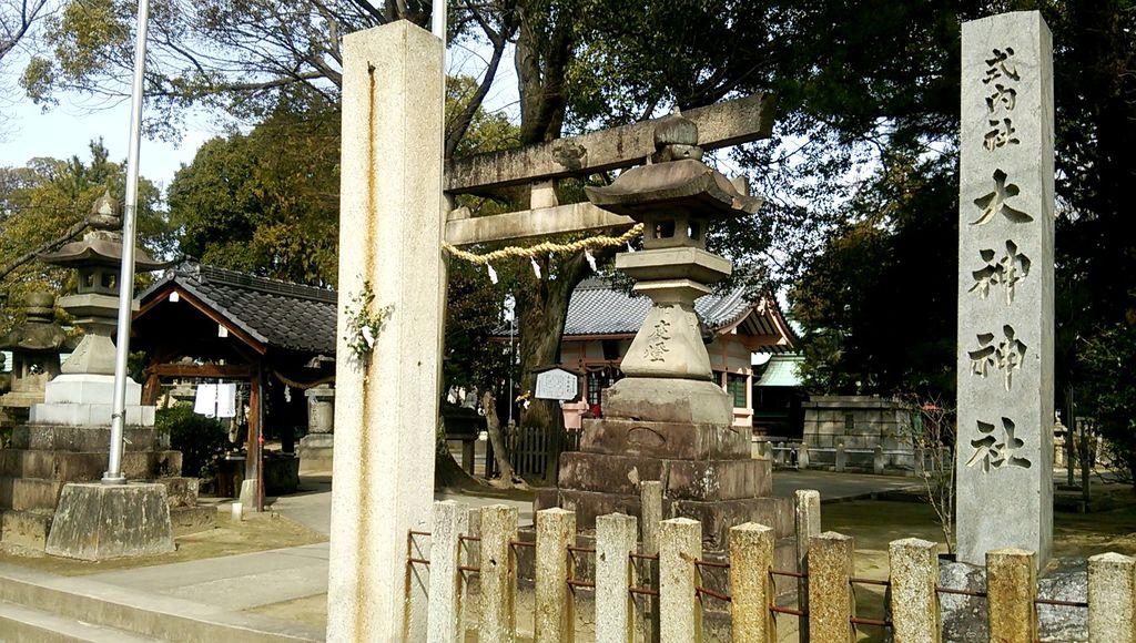大神神社の建物その他