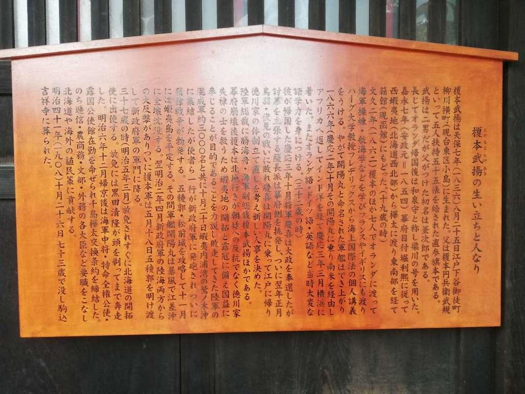 龍宮神社の歴史