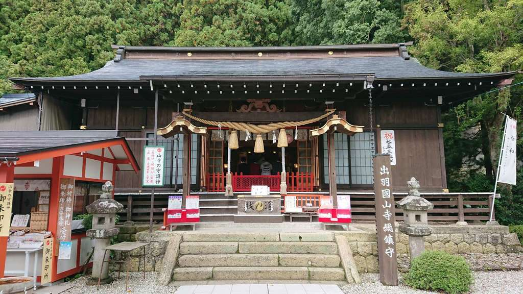 山寺日枝神社の本殿