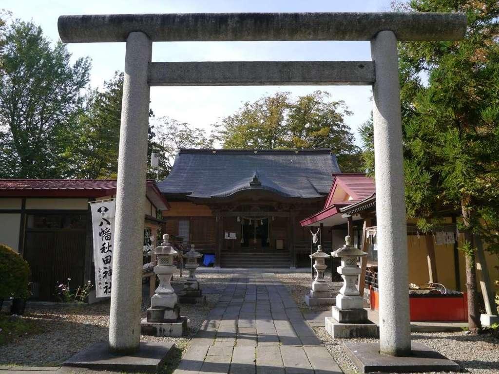 八幡秋田神社の鳥居