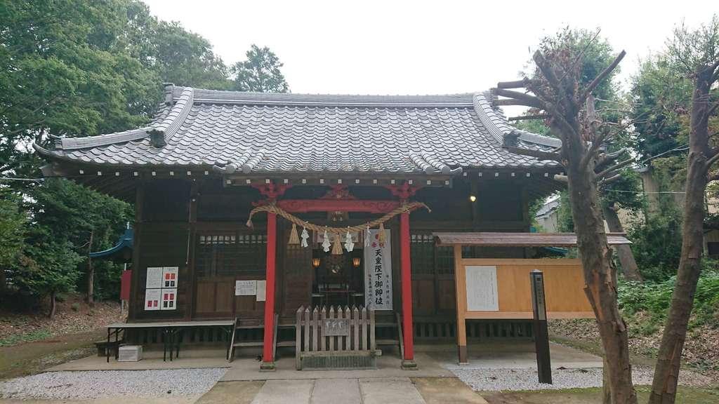 中山神社(埼玉県)