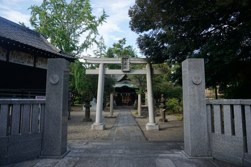 三囲神社(三越神社)(東京都)