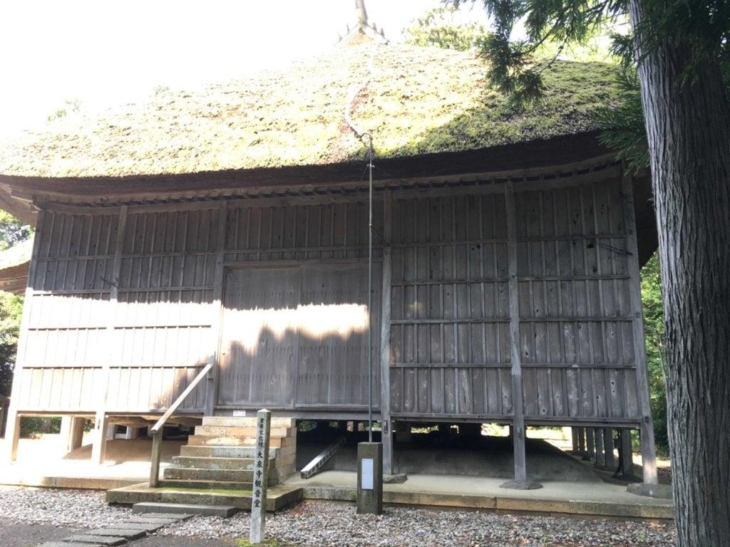 延命院大泉寺(新潟県)