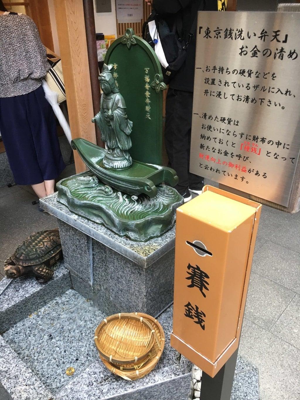 小網神社(東京都)
