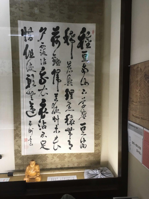 南洲神社(山形県)