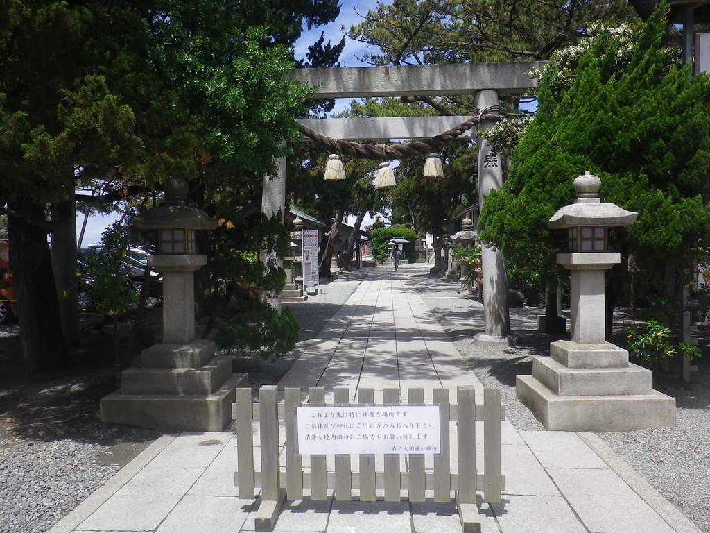 森戸大明神(森戸神社)の鳥居