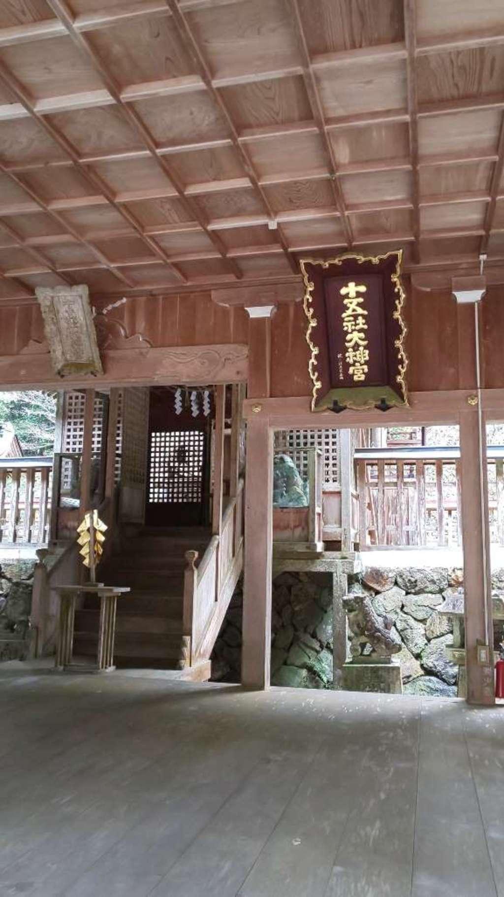 十五社神社の本殿