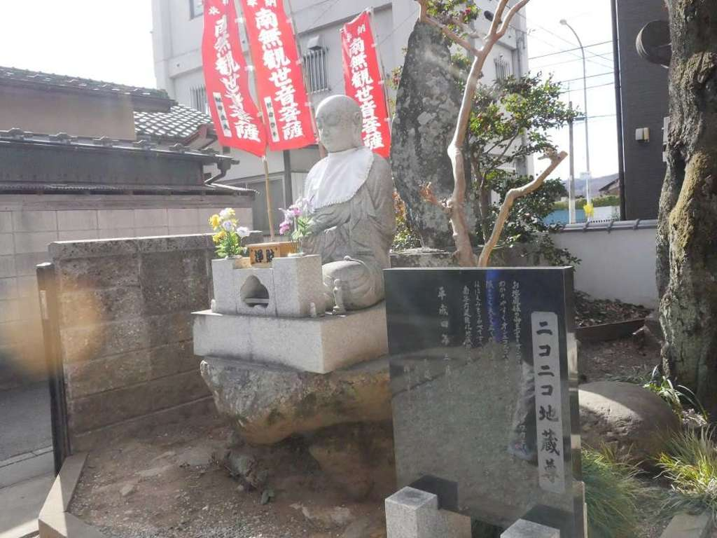 白道山神門寺の地蔵