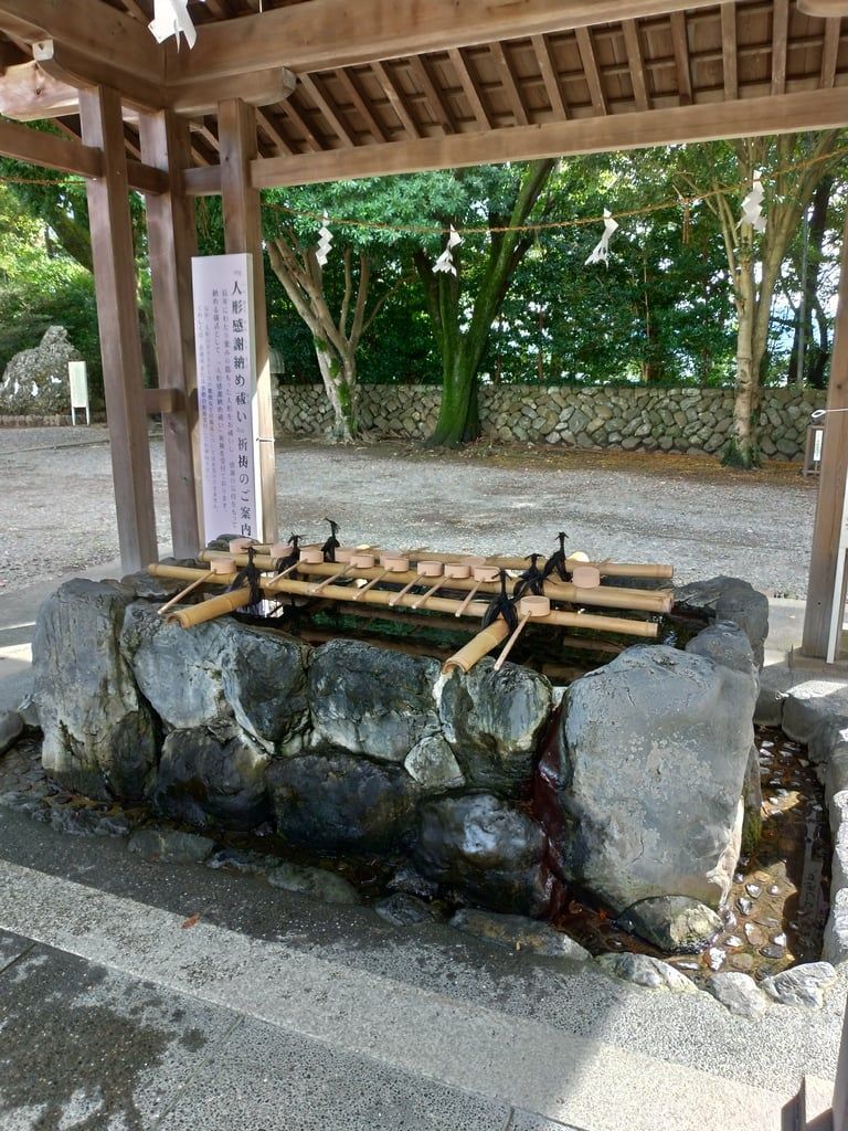 砥鹿神社(里宮)の手水