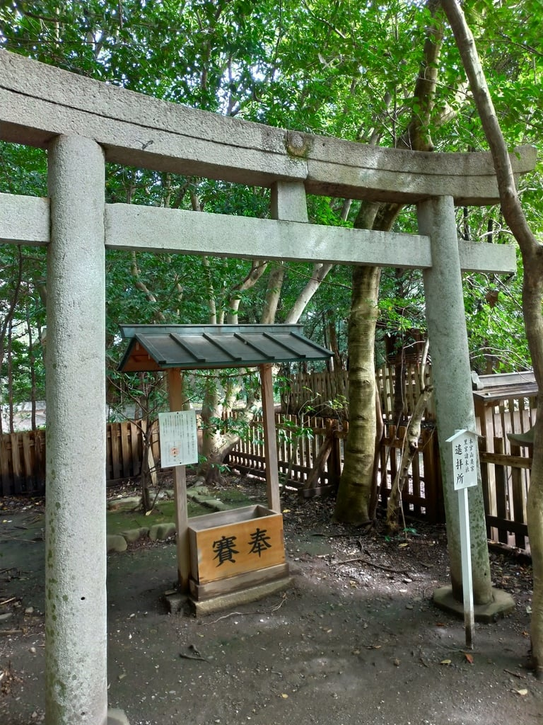 砥鹿神社(里宮)の鳥居
