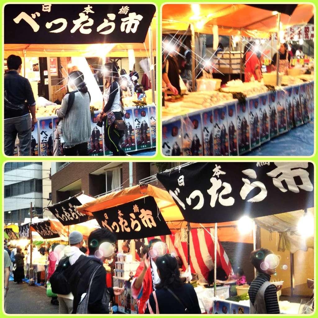 寳田恵比寿神社の食事