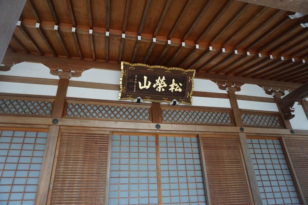 東林寺の本殿