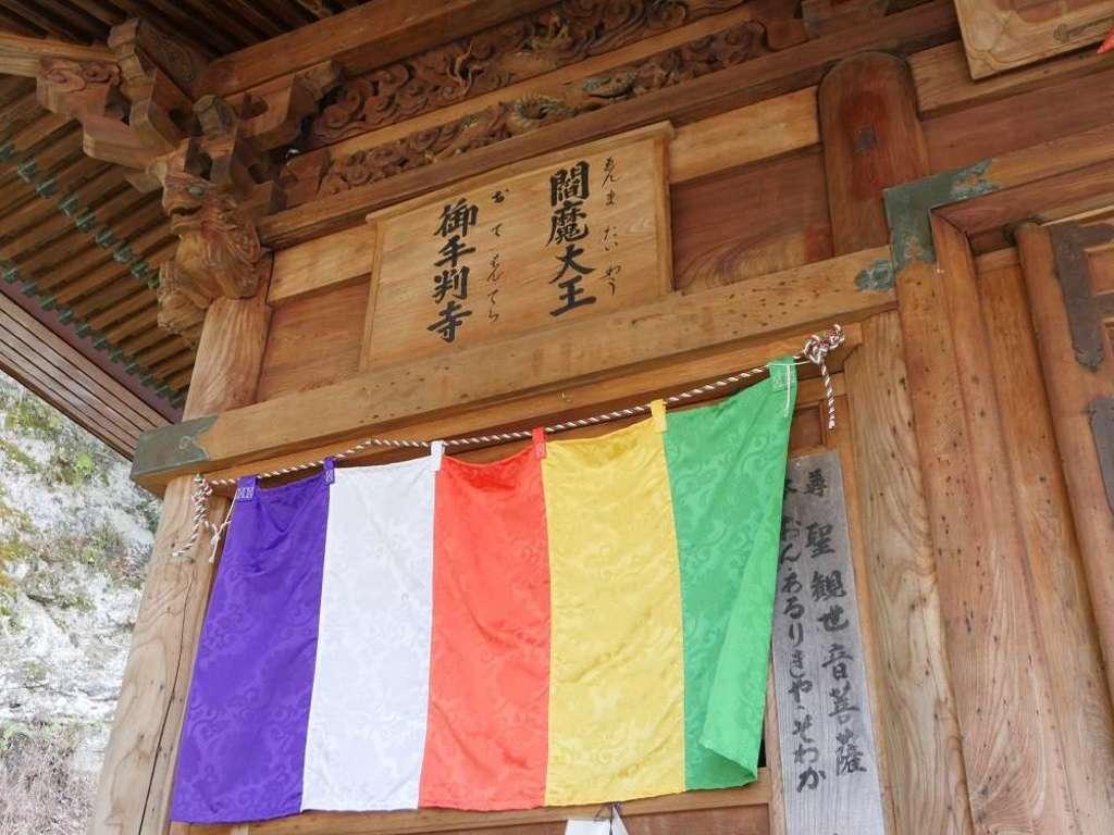 久昌寺の建物その他