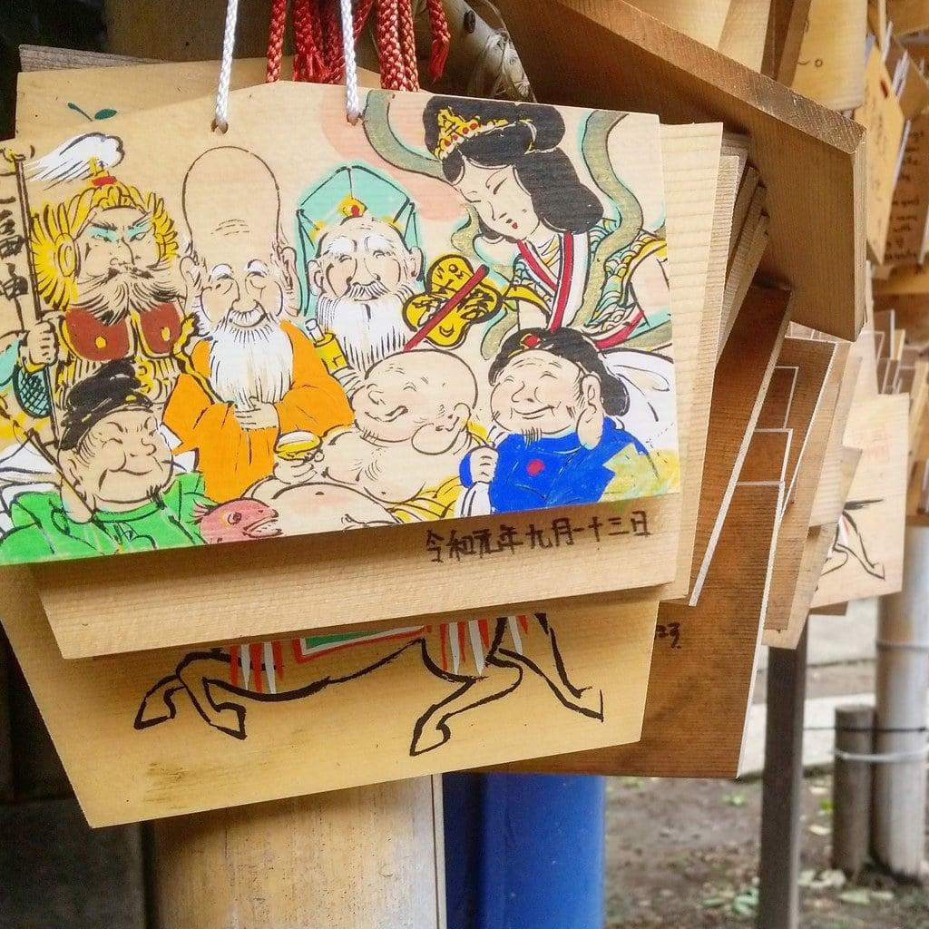 五條天神社の絵馬