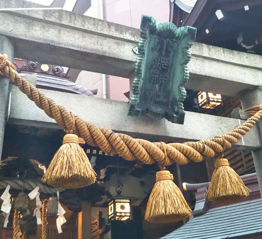 小網神社の建物その他