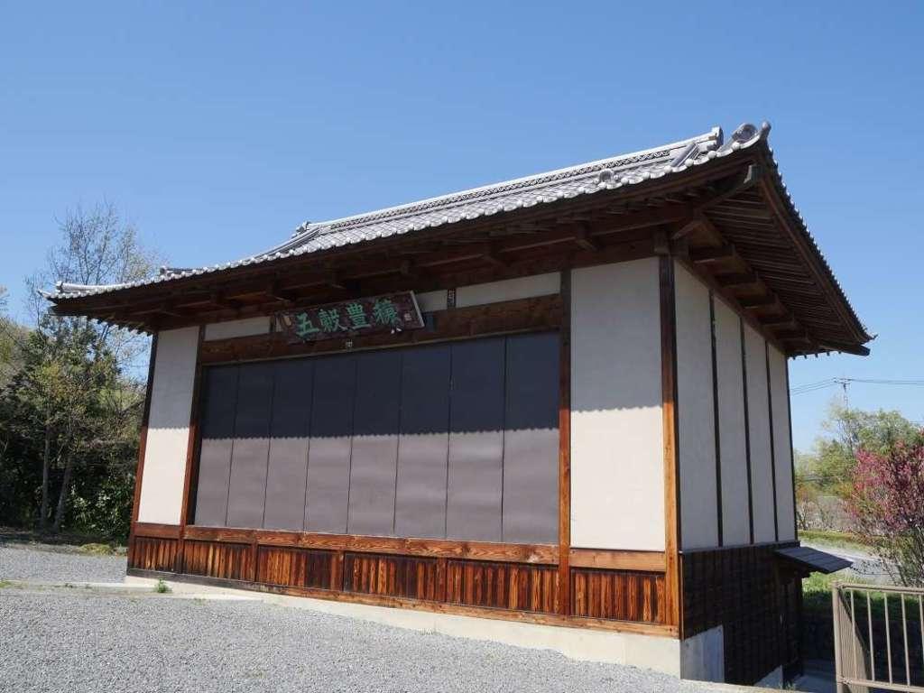 日本武神社の建物その他