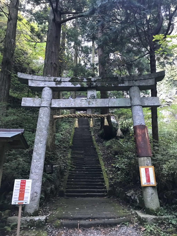 壇鏡神社の鳥居