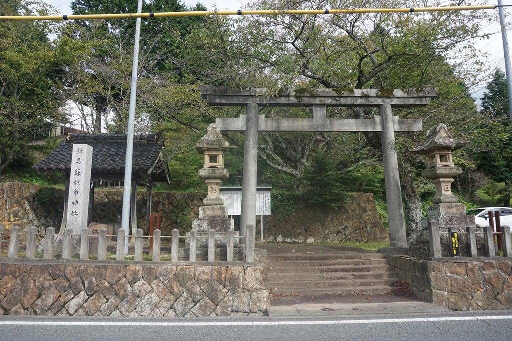 新具蘇姫命神社の鳥居