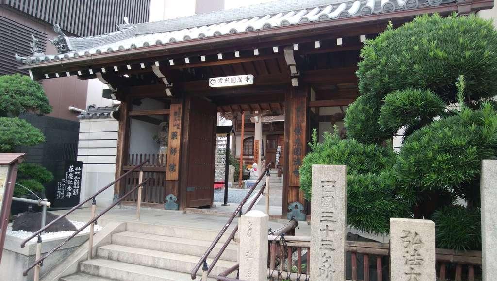 常光円満寺の山門