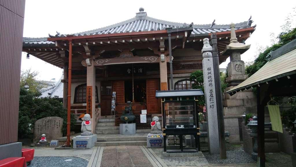 常光円満寺の本殿