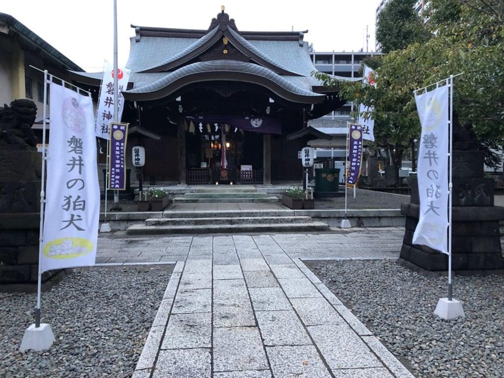 磐井神社の本殿