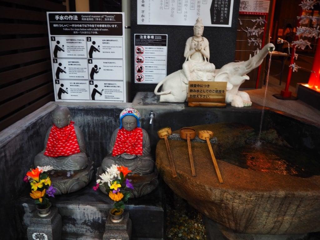 萬松寺の手水