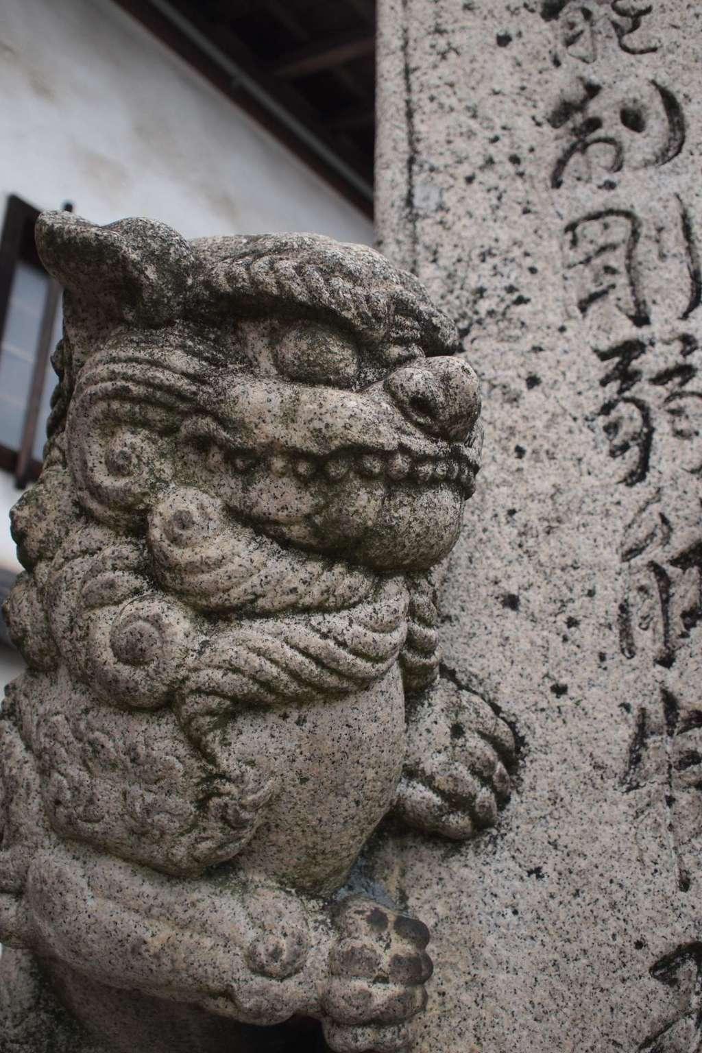 浄土寺の狛犬
