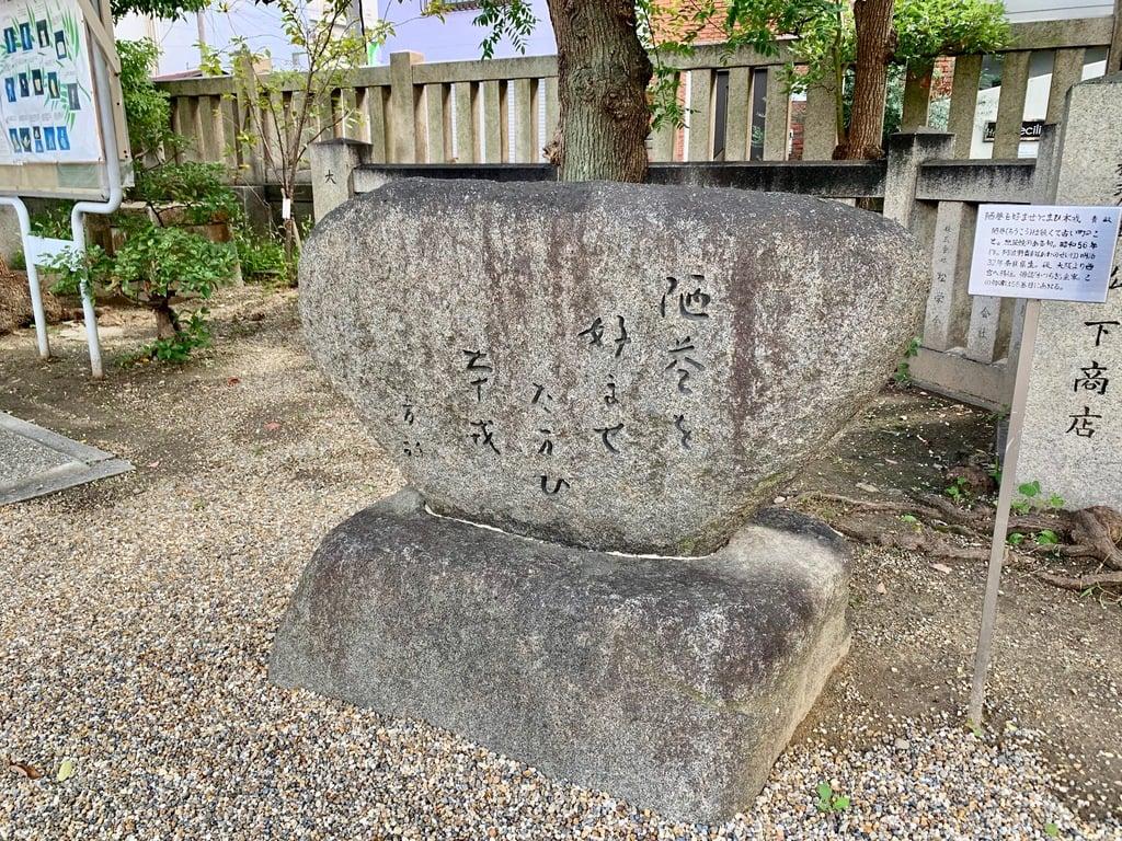 今宮戎神社の建物その他