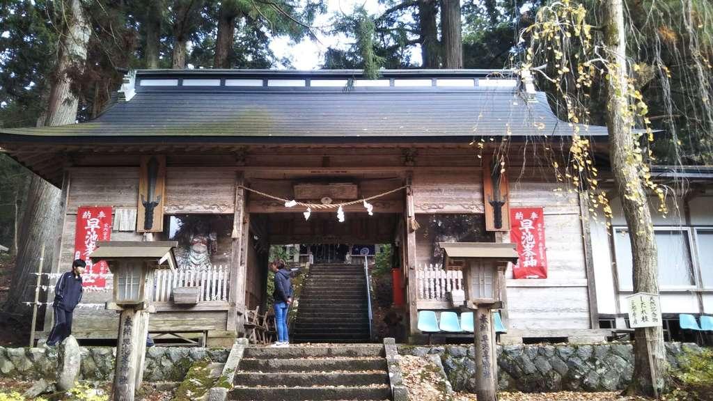 早池峯神社の山門